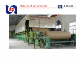 2800 Kraft Paper machinery, waste paper recycling machine for sale from china supplier
