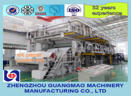 3200mm High Performance 50TPD White Printing Paper Making Machinery Production Line of Waste