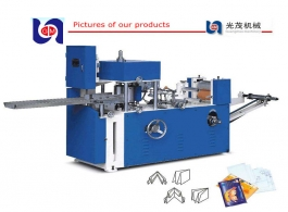 Restaurant Table Napkin Tissue Folding Machine