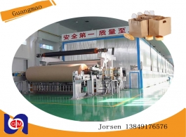 New Kraft paper machine test liner paper making machines and recycled paper pulp production line