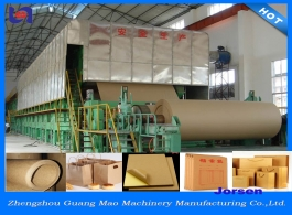 Hot selling corrugated cardboard making machine price brown carton paper machinery