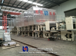 2400mm Medium Capacity Low Investment A4 Copy Printing Paper Making Machine