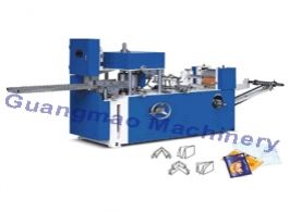 Automatic Paper Napkin Making Machine Price, Tissue Napkin Paper Folding Machine Supplier