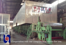 Clients' paper machine and factory that we intall