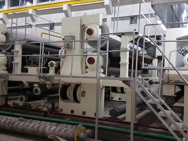 3200mmGoodQualityHighPerformance70TPDPrintingPaperMakingA4RecyclingMachineryProductionLine