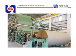 3200mm High Speed 100TPD Fourdrinier Wire Jumbo Roll A4 Printing Offset Paper Making Machinery Production Line