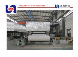 Zhengzhou Guangmao Hot Sale 2400mm 40TPD A4 Office Paper Making Machine, White Paper Mill