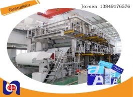 2100mm 20TPD Waste Paper Recycling Machine