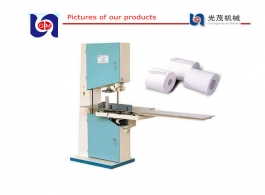 Good Band Saw Paper Cutting Machine and cutter, tissue paper small rolls machinery